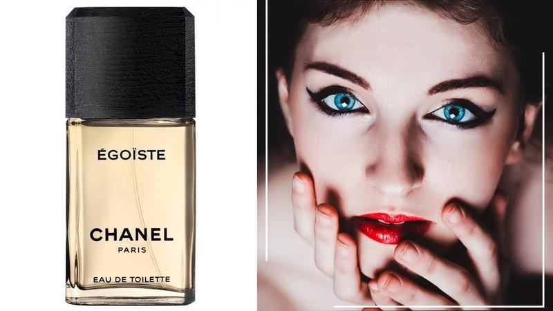 Chanel Egoiste (Chanel Egoiste Black) / Шанель Эгоист - обзоры и отзывы о духах