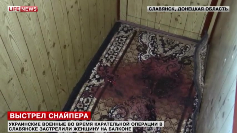 Снайпер попал жене в голову 5 мая, сегодня похороны. Славянск 7 мая 2014 :