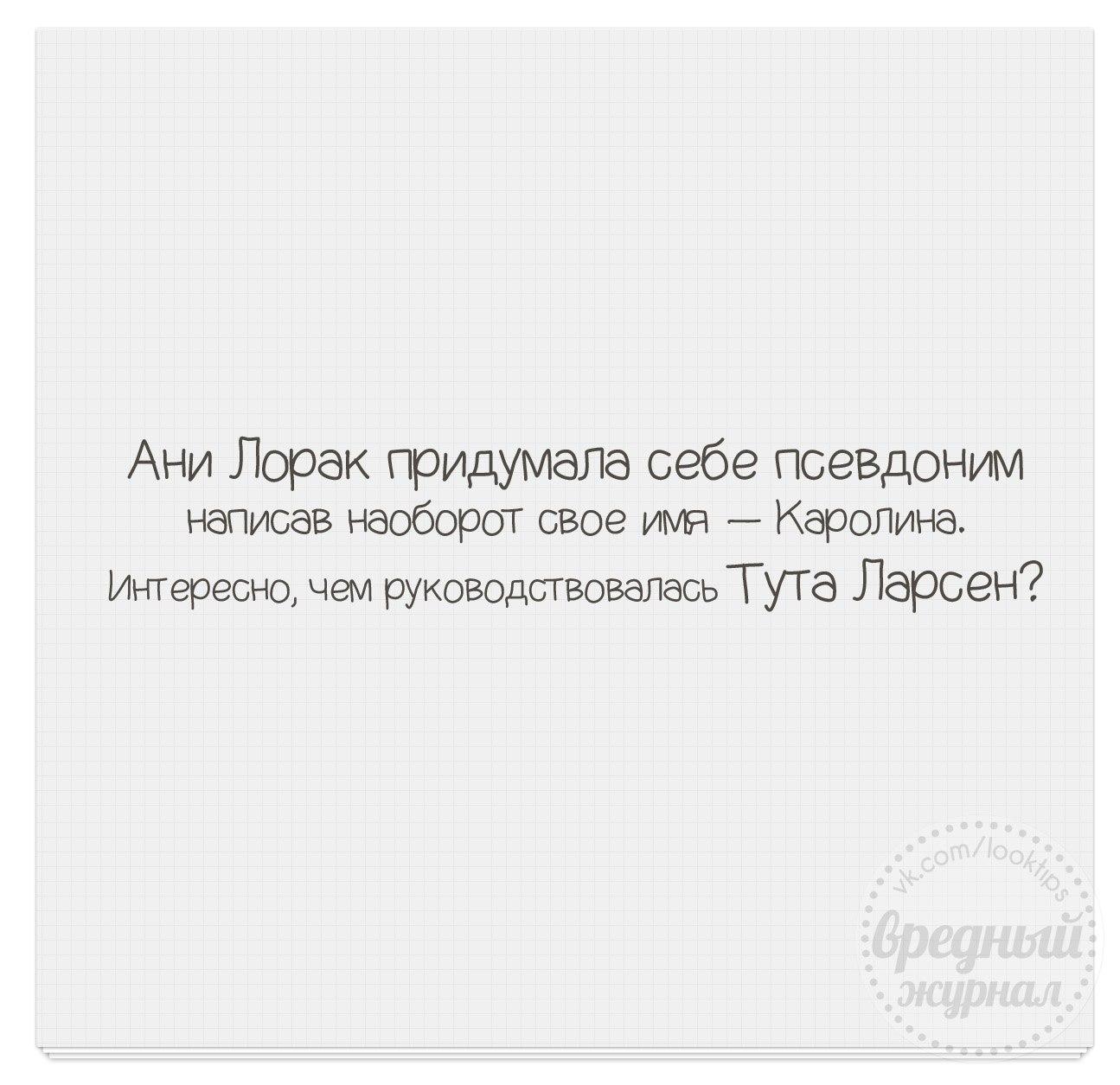 http://cs543106.vk.me/v543106666/11226/QUNG3qa6oFc.jpg