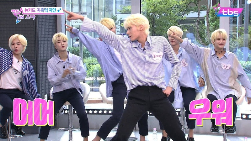 NewKidd cover BTS BLK (G)I-DLE Twice PENTAGON x2 Freestyle - 팩트iN스타