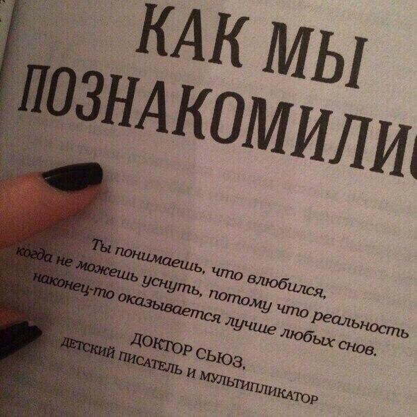 Вячеслав Комиссаров | Москва