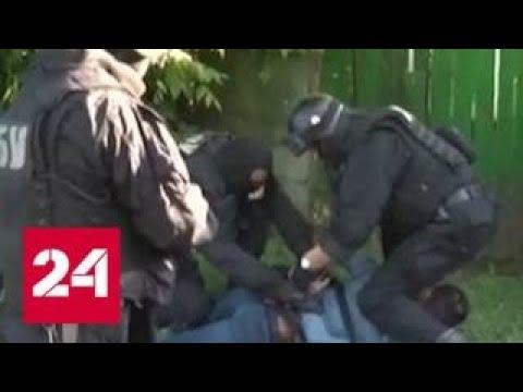 Под Белгородом силовики задержали агента СБУ - Россия 24