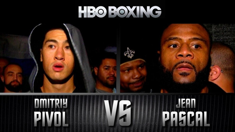 HB◉ Boxing. Dmitry Bivol vs Jean Pascal