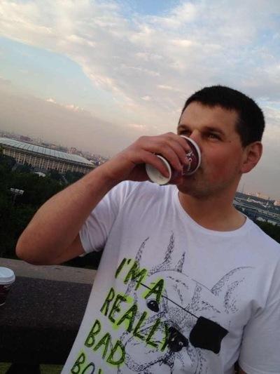 Андрей Лялин, 18 сентября 1985, Керчь, id53234979