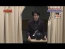 Розыгрыш от Ямазаки Кенто бомба сюрприз для Араты Макеню озвучка