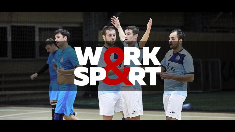 4 тур. Work Sport. СНСЗ - ГОЗ