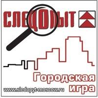 Логотип Следопыт: Коломна! 19 мая!