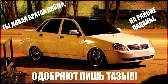 http://cs323624.vk.me/v323624850/9de/JoG361eKijE.jpg
