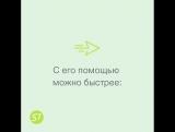 Мобильный регистратор