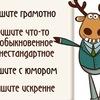Подслушано Урсаево