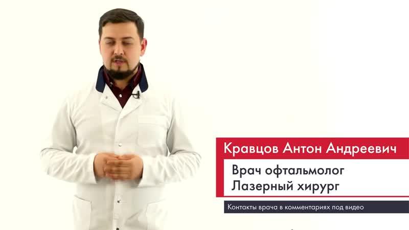 Отслойка сетчатки, симптомы, лечение. Лазерная коагуляция сетчатки