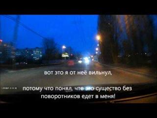 Очень умная Курица / Нижний Новгород / пеЖО 301