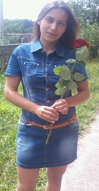 Наталья Вергей, 9 марта , Петриков, id119807012
