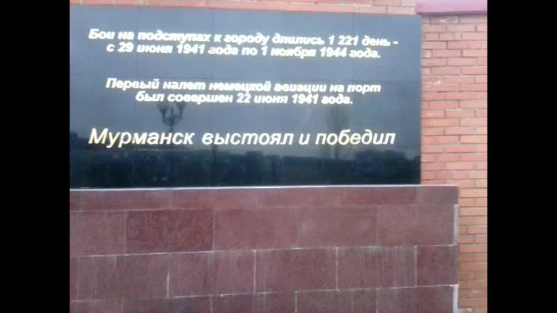 Мурманск : и тут память кончилась на Флешке=(