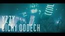 DiDżej Mietek Cichy Oddech Oficjalny Teledysk Nowość 2018