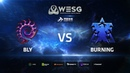 WESG Ukraine - Winners Round 1 Match 3: Bly (Z) vs BuRning (T)