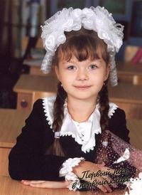 Milana Shutova, 9 июля 1987, Нижний Тагил, id229422878
