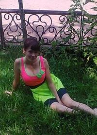 Виктория Тертышна, 16 октября 1991, Керчь, id141603274