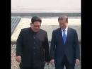 Историческая ху*ня. Лидеры Корей встретились на границе впервые за 68 лет