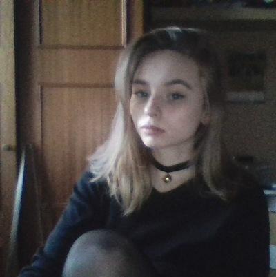 Полина Гуро