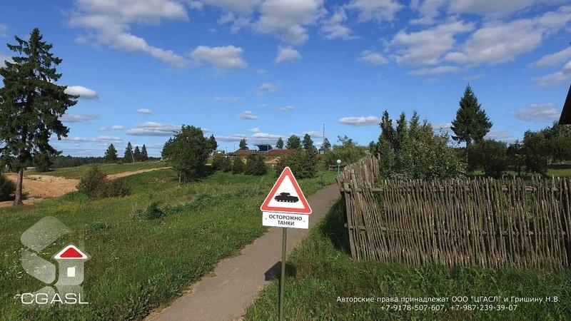 Историко-культурный комплекс «Линия Сталина» (Беларусь) Stalin Line Complex (Belarus)