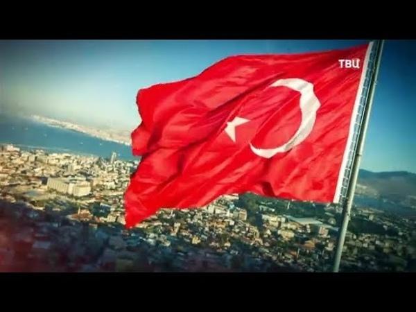 Турецкий поцелуй. Плата за любовь