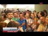Хроніка  дня  30  травня  2014  з 24tv.ua