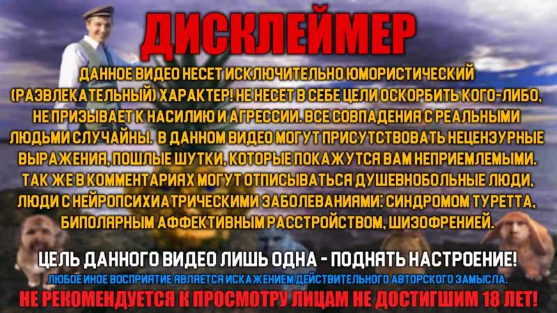 Глад Валакас о Своей Поломанной NIVA - mp4 - 720p .mp4
