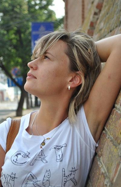 Ольга Савух, 11 августа , Казань, id2666860