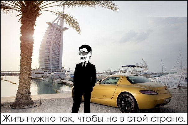 http://cs309716.userapi.com/v309716359/5203/RtFj5CAyiN4.jpg