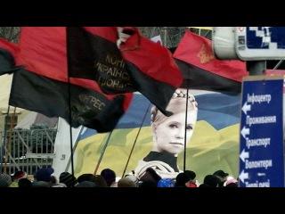 Новый Майдан сменил цвет с оранжевого на красно-черный - Первый канал