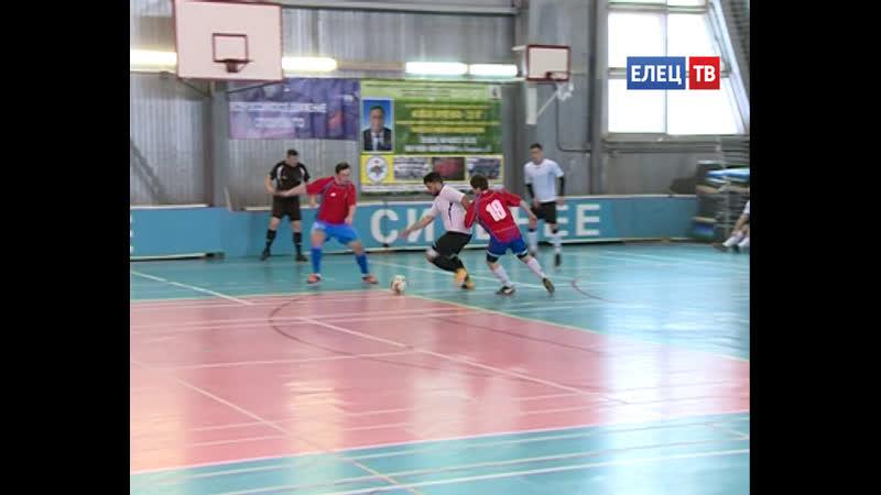 Елецкая команда стала победителем чемпионата Липецкой области по мини-футболу