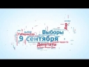 в единый день голосования 9 сентября 2018 года пройдут выборы в органы местного самоуправления Карачаево-Черкесской Республики