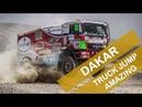 Dakar 2019 Amazing MAN truck jump Dakar2019 RallyDakar