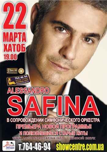 Алессандро Сафіна 2013 в Харкові