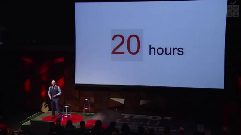 Научиться чему-либо за 20 часов - Джодж Кауфман