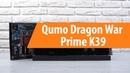 Распаковка Qumo Dragon War Prime K39 / Unboxing Qumo Dragon War Prime K39
