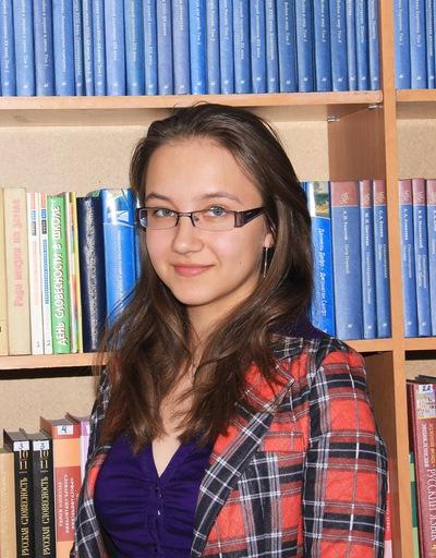 Людмила Шестакова, 4 декабря 1997, Москва, id112935312