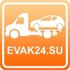 Все эвакуаторы России EVAK24.SU