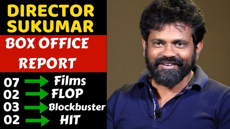 Director Sukumar Box Office Collection Analysis Hit, Flop and Blockbuster Movies List