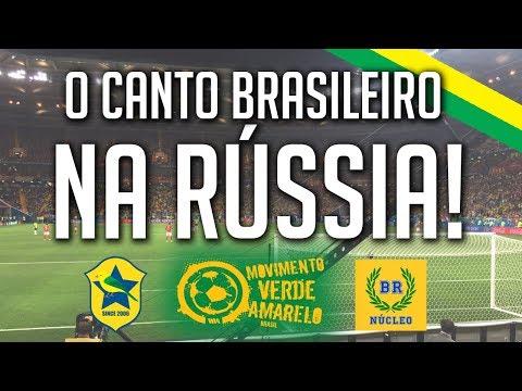 O CANTO QUE EMBALA A TORCIDA BRASILEIRA NA COPA Torcidas na Copa 3