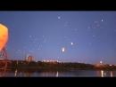 Донецк.1 июня, 2018.Небесные фонарики в память о погибших детках Донбасса. Парк Щербакова.