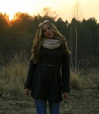 Маша Лемешонок