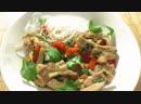 Курица в соусе с болгарским перцем и кешью