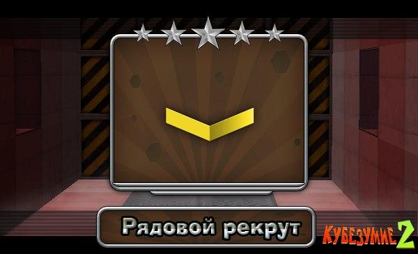 Фото №305298996 со страницы Юрова Данила