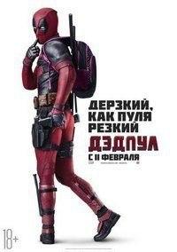 Подборка Фантастики 2016 года.