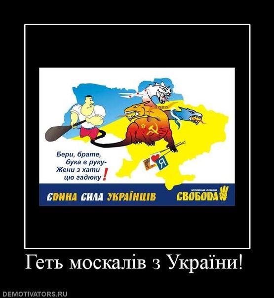 В Краматорске силовики при поддержке военных начали антитеррористическую операцию, - Минобороны - Цензор.НЕТ 8933