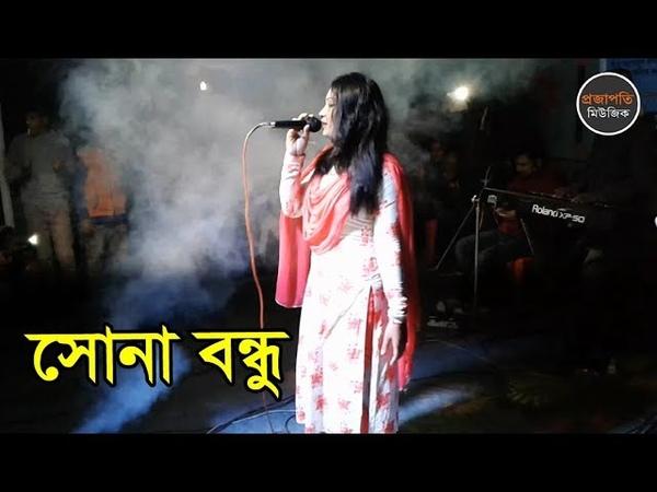 লিপির মাথা নষ্ট করা হট গান   Bangla Hit Song   Lipi Sorkar   Bangla New Song 2018   Video Song