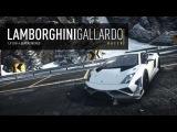 Need for Speed Rivals - Комплект автомобилей Lamborghini