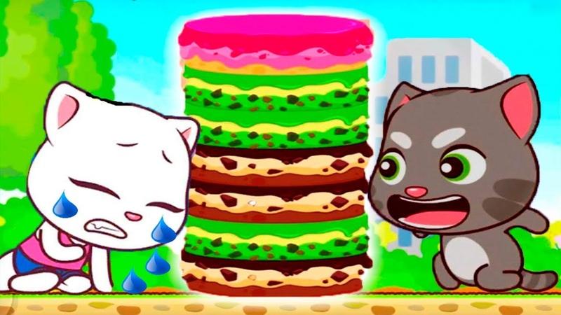 ГОВОРЯЩИЙ ТОМ минимульты ВКУСНАЯ БАШНЯ Тома 1 ДРУЗЬЯ Игровой мультик Talking Tom Cake Jump